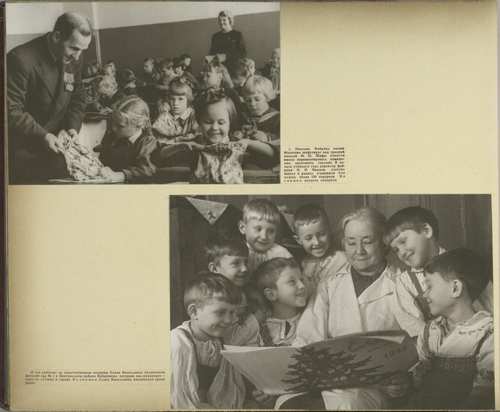 Благосостояние детей Советского Союза 25