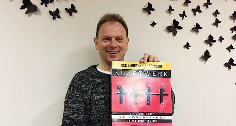«Я твой слуга, я твой работник»: британец приехал в Москву ради 185-го в своей жизни концерта Kraftwerk