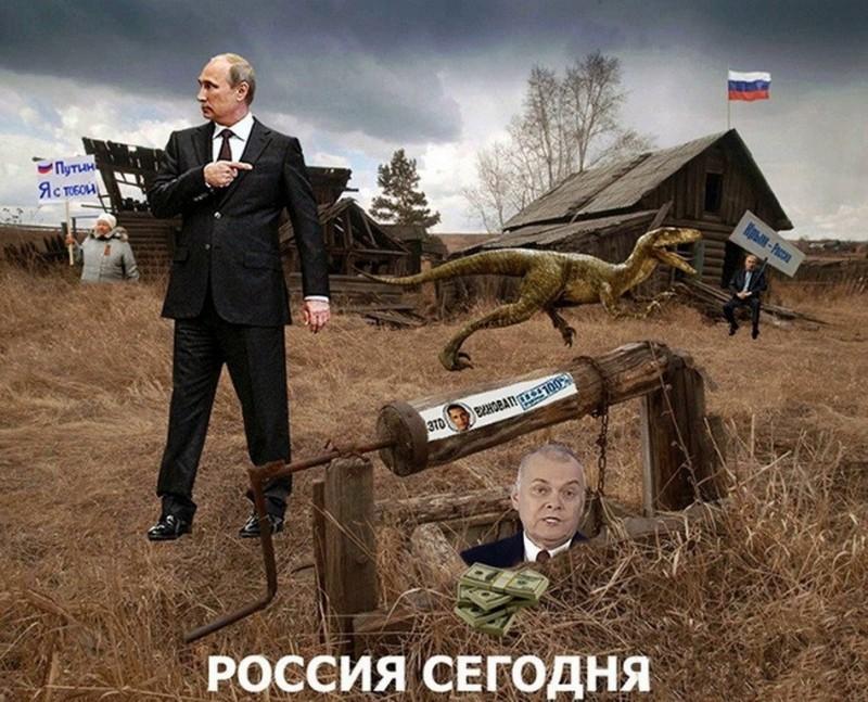 Сказочник Путин и его запутинцы