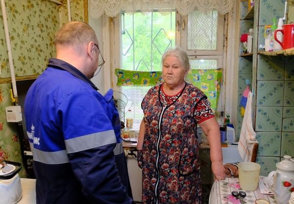 После взрыва в Магнитогорске…