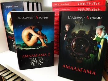 Книжные бестселлеры уже продаются в Челябинске