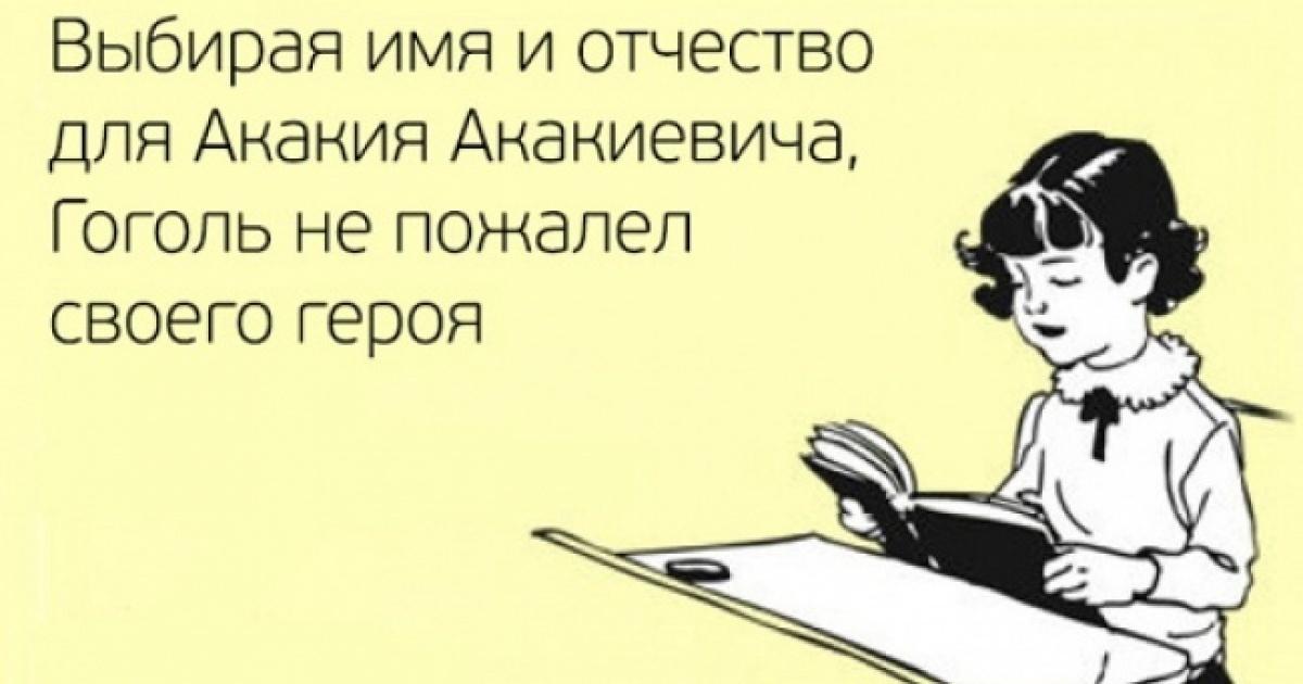 СМЕХОТЕРАПИЯ. Перлы из школьных сочинений (2)