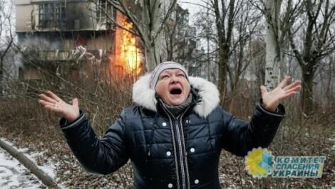 ООН признала вину Киева за б…