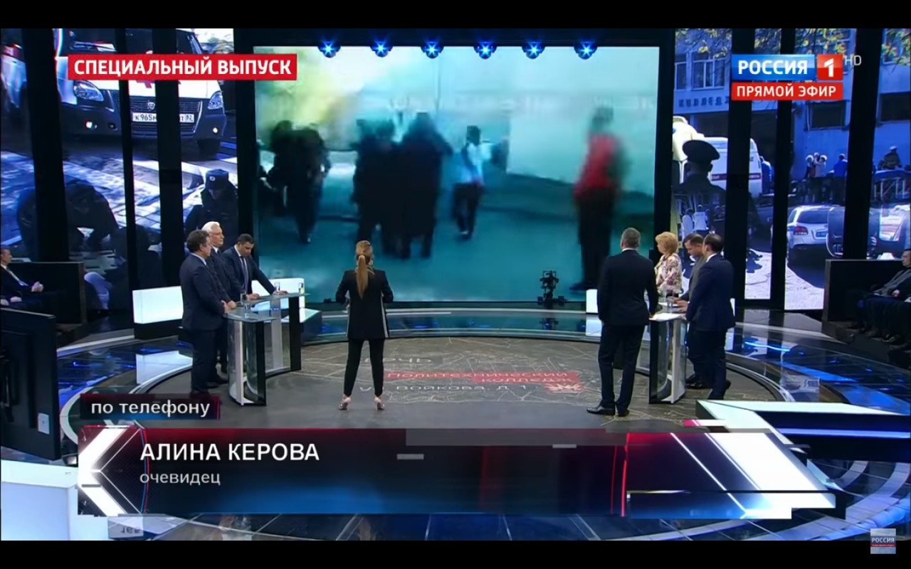 На России-1 взяли интервью у погибшей в Керчи