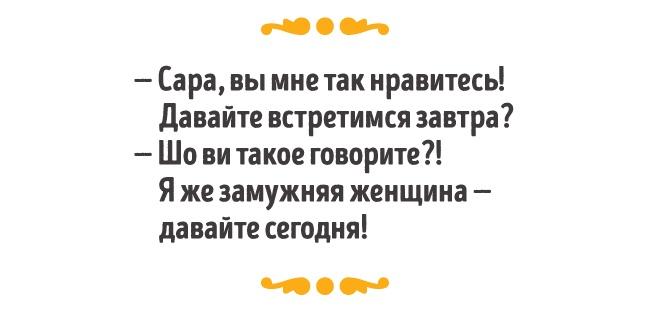 Одесса — самый романтичный город в мире. Подборка анекдотов