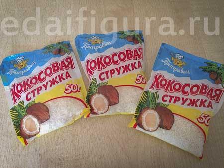 Кокосовое молоко из кокосовой стружки