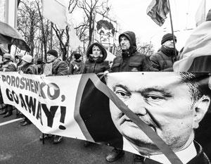 Разведка США нашла причины для смены власти на Украине
