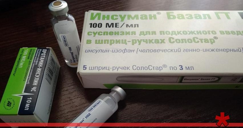 В Крыму диабетики месяцами не получают инсулин — нет никакого