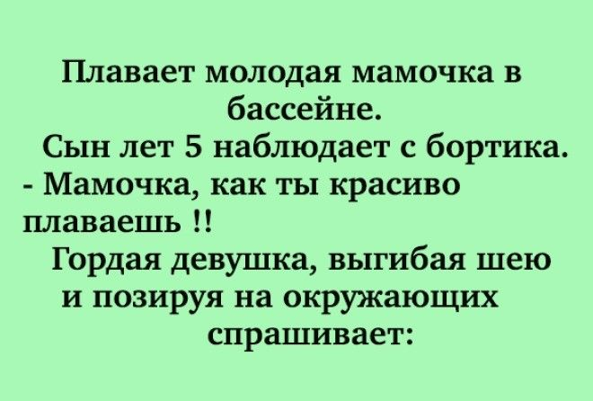 Подборочка анекдотов 20.10.2о18