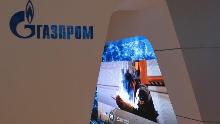 Газовая экспансия России в Европу продолжается - на очереди спотовый рынок