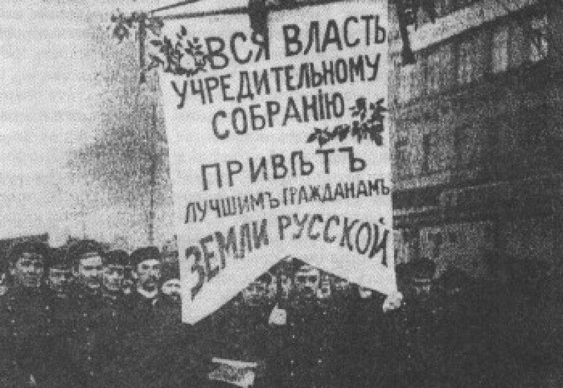 «МЫ НЕ ТАК ВОСЬМНАДЦАТЫЙ ВСТРЕЧАЛИ!..» 100 ЛЕТ НАЗАД РОССИЯ ВСТРЕЧАЛА НОВЫЙ ГОД В ОБСТАНОВКЕ ВСЕОБЩЕГО ВОЛНЕНИЯ И ТРЕВОГИ