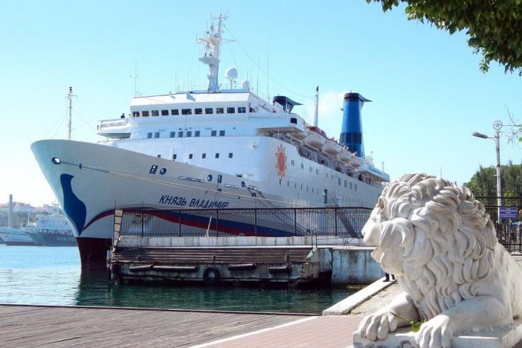 Круизный лайнер «Князь Влади…