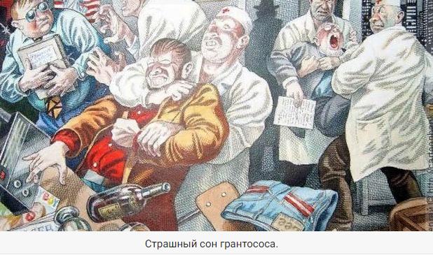 Александр Роджерс: К возвращению «карательной психиатрии»