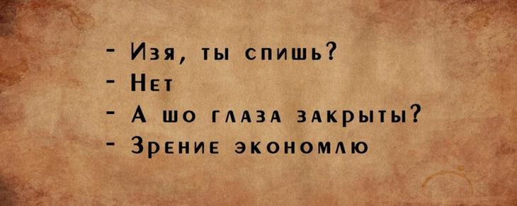 Душа Одессы, или 25 лучших о…