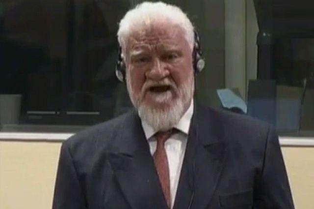 Кто такой Слободан Пральяк, выпивший яд в Гаагском суде?