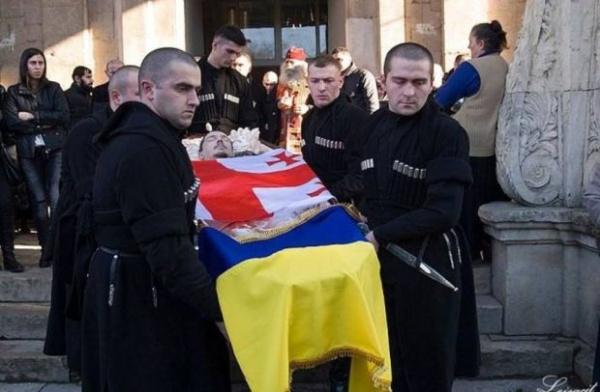 Ради чего погиб наДонбассе отставной грузинский офицер?