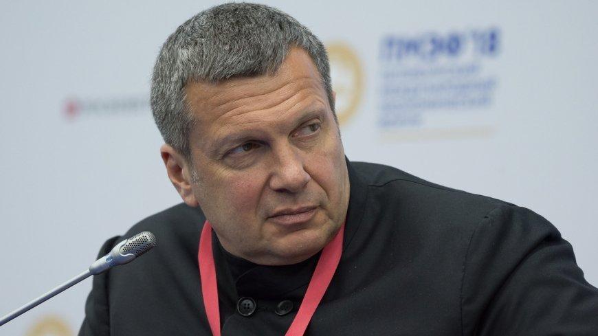 Соловьев об «истерике» в СМИ…