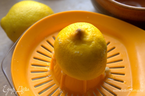 Из лимона выжать сок. Я брала половинку лимона.