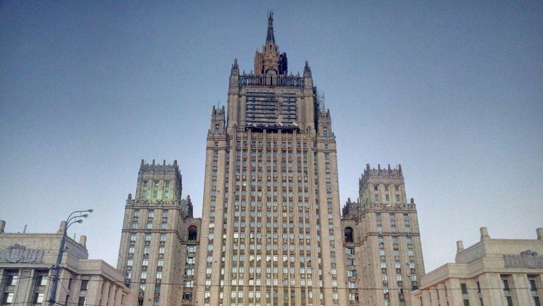 МИД РФ ответил на обвинения США в нарушении договора РСМД