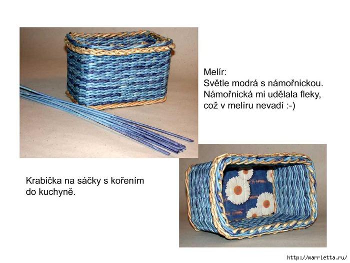 modry_melir (700x525, 163Kb)