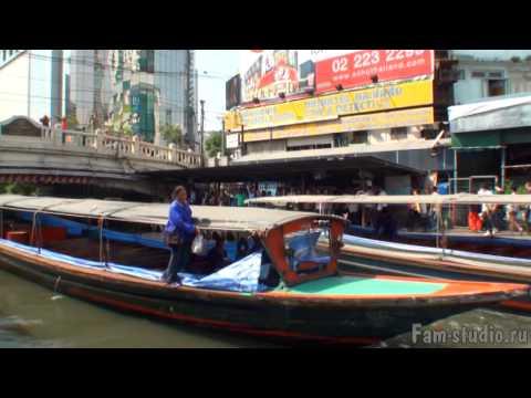 Бангкок - клонги. Интересный аттракцион (клип)