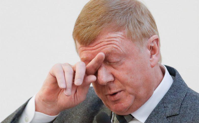 Чубайсу в лицо бросили листовки на Гайдаровском форуме