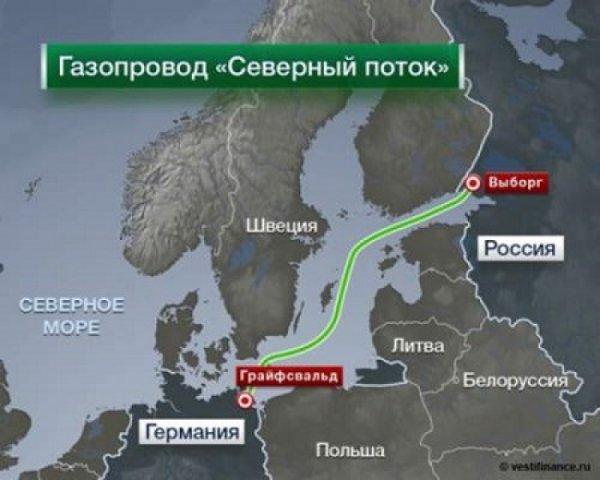 Германия заблокирует «Северный поток–2», если США пойдут на санкции против ЕС