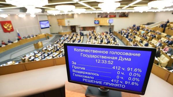 ВРоссии ужесточили наказание заорганизацию азартных игр без лицензии