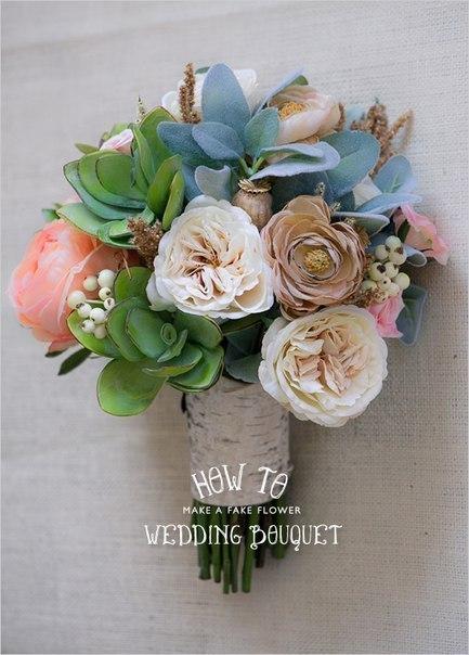 Свадебный букет с розами и суккулентами своими руками