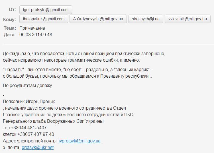 Срочно!!! ЦРУ, киевская хунта и бандеровцы подготовили новую провокацию на границе с Россией.