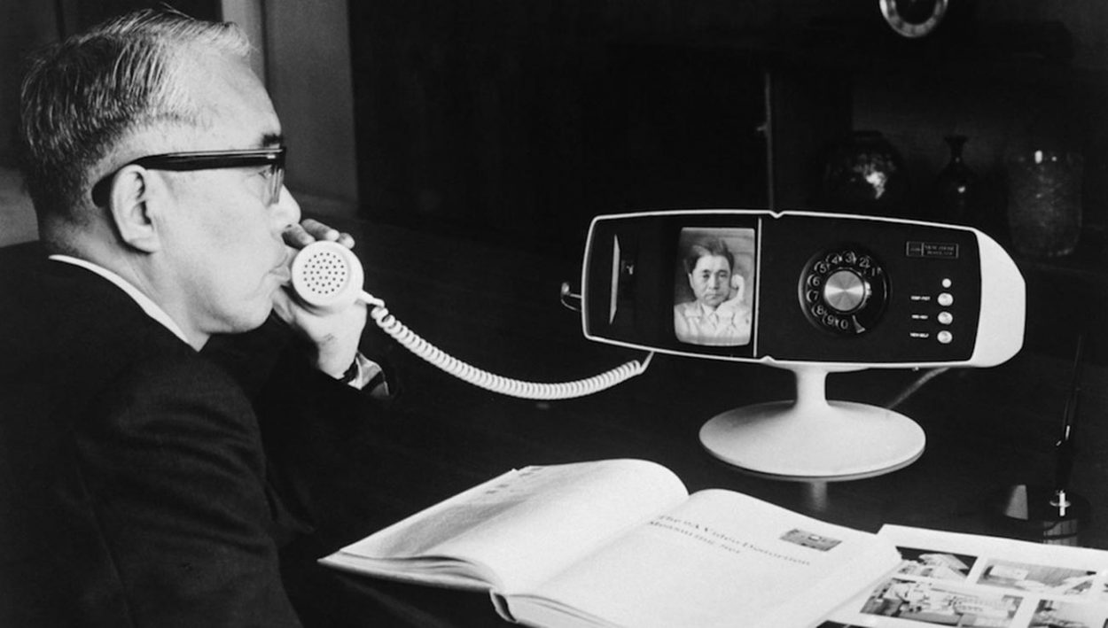 Видеотелефон «Тошиба»— «пер…