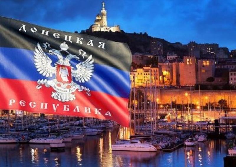 Представительство ДНР во Франции  может быть закрыто из-за давления Киева на Париж