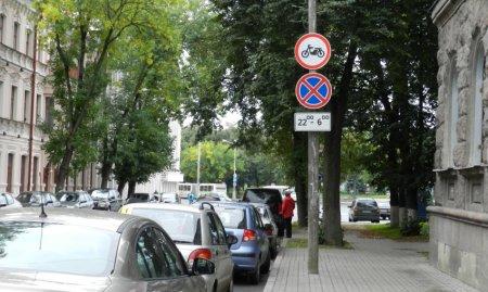 Тульские власти против мотоциклистов - Фото 1