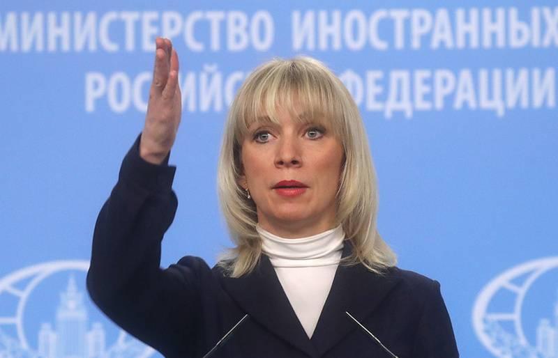 МИД: Россия вышлет более 50-ти британских дипломатов