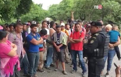 Четыре тысячи мигрантов из Гондураса направляются в сторону США
