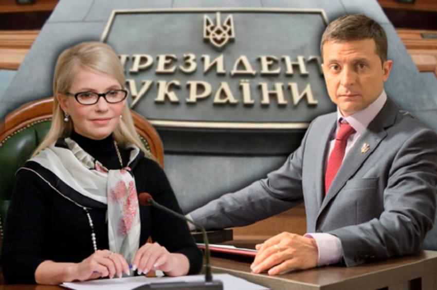 Зеленский сравнил Тимошенко с прокисшим борщем