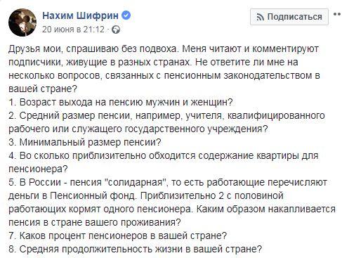 Выплаты по 100 тысяч рублей …