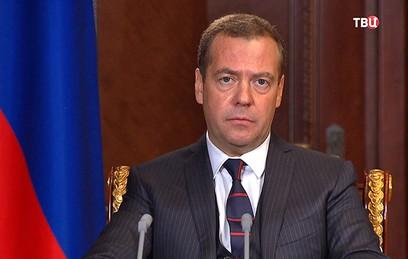 """В правительстве обсудили ситуацию вокруг """"ВИМ-Авиа"""""""
