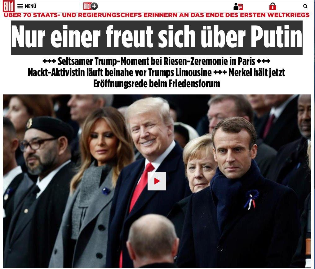 Путин пожал руку Трампу