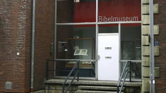 Часть коллекции Музея Библии оказалась подделкой