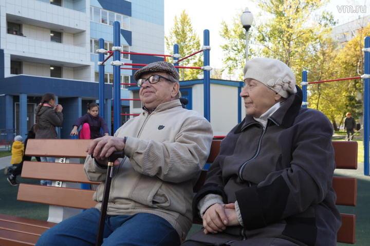 Россияне назвали необходимый для жизни на пенсии доход