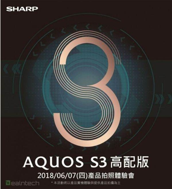 Sharp Aquos S3 High Edition
