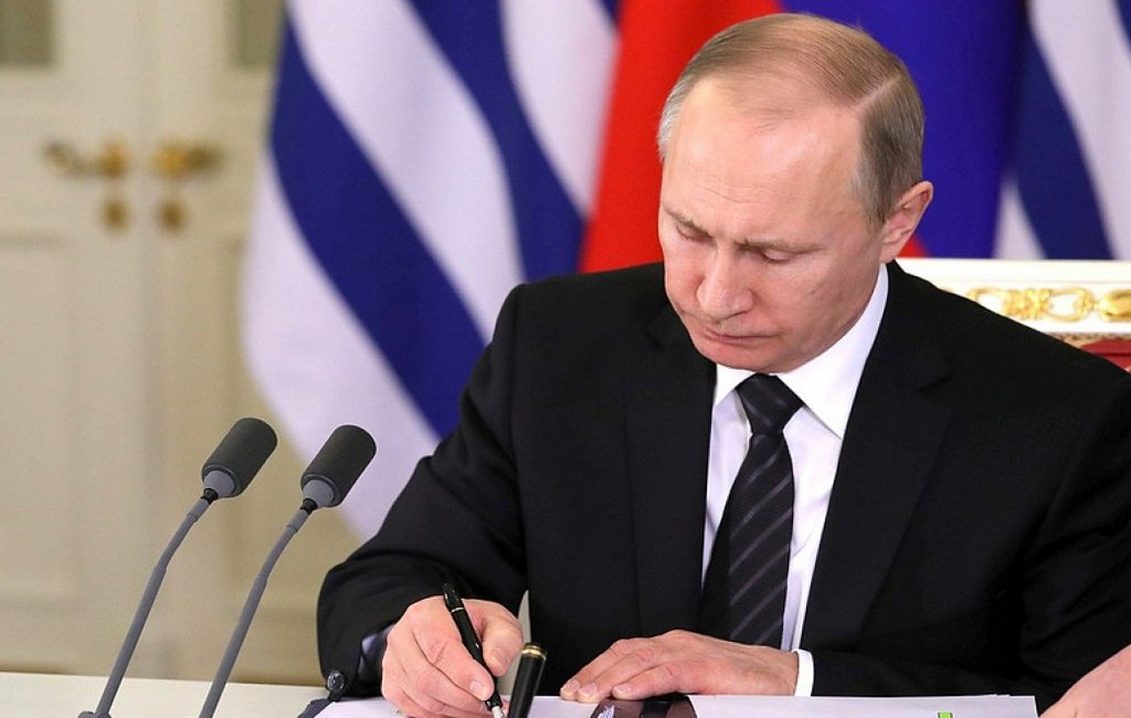 Владимир Путин подписал указ о развитии России до 2024 года
