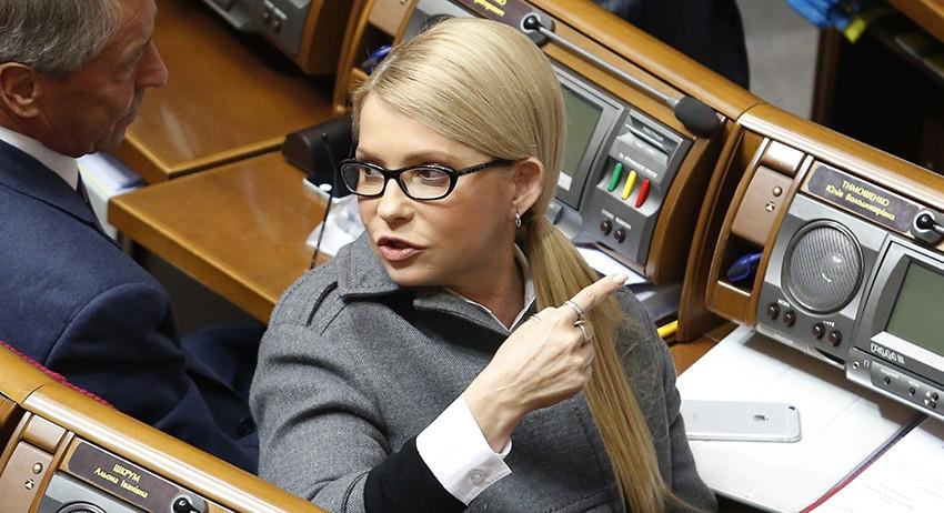 Тимошенко требует импичмента…