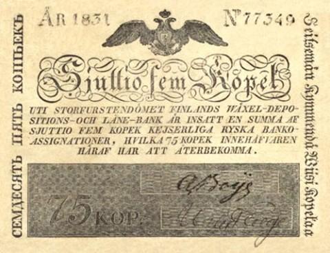 Российские банкноты для Финляндии