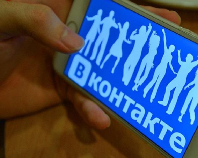 Украинцы придумали способ нажиться на блокировке соцсетей РФ
