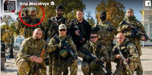 В лесу под Харьковом нашли тело основателя полка «Азов»
