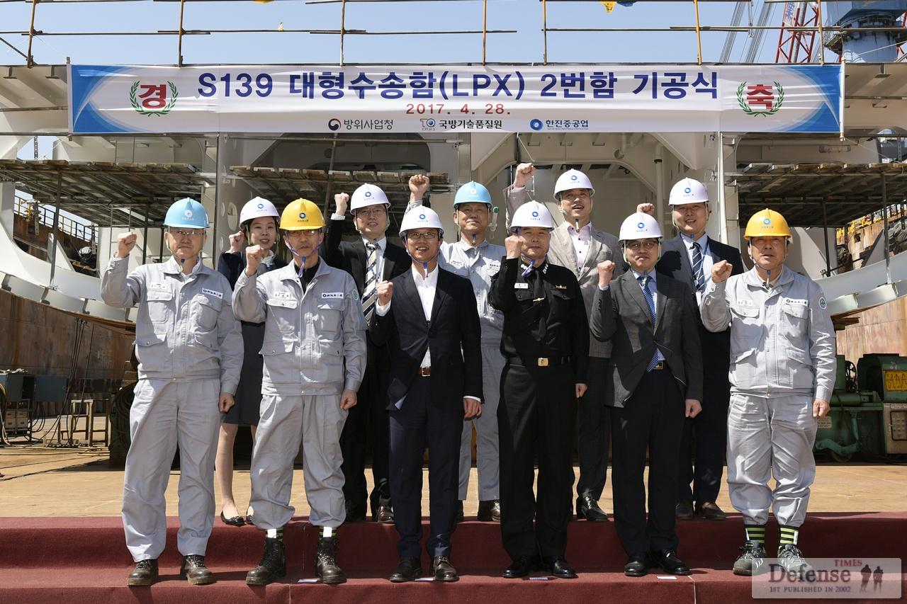 Заложен второй южнокорейский универсальный десантный корабль