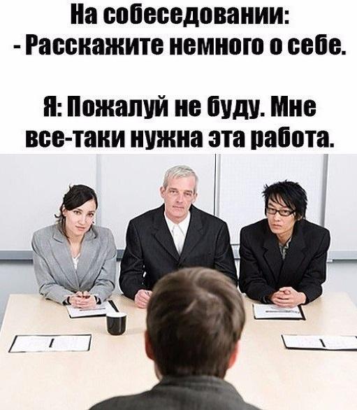 — Россия все-таки ввела экономические санкции против Украины…