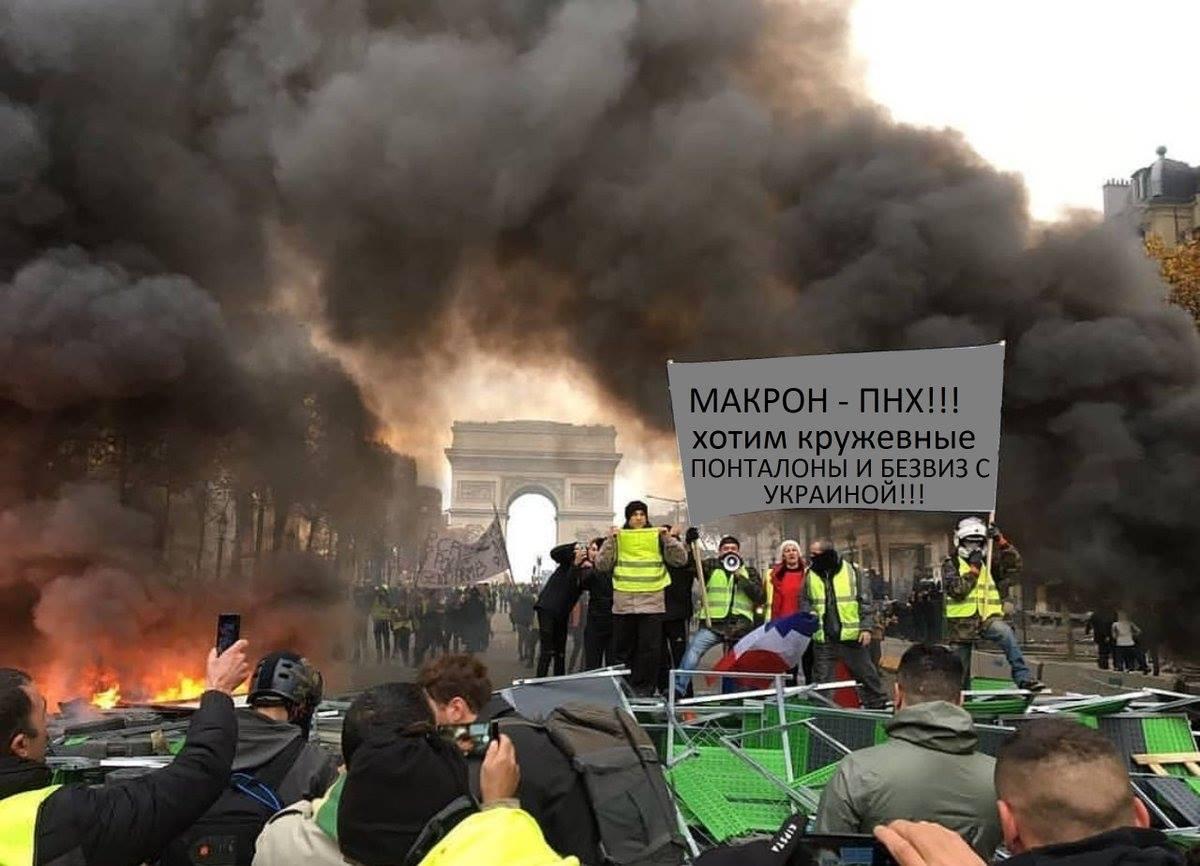 Франция стопами киевского майдана